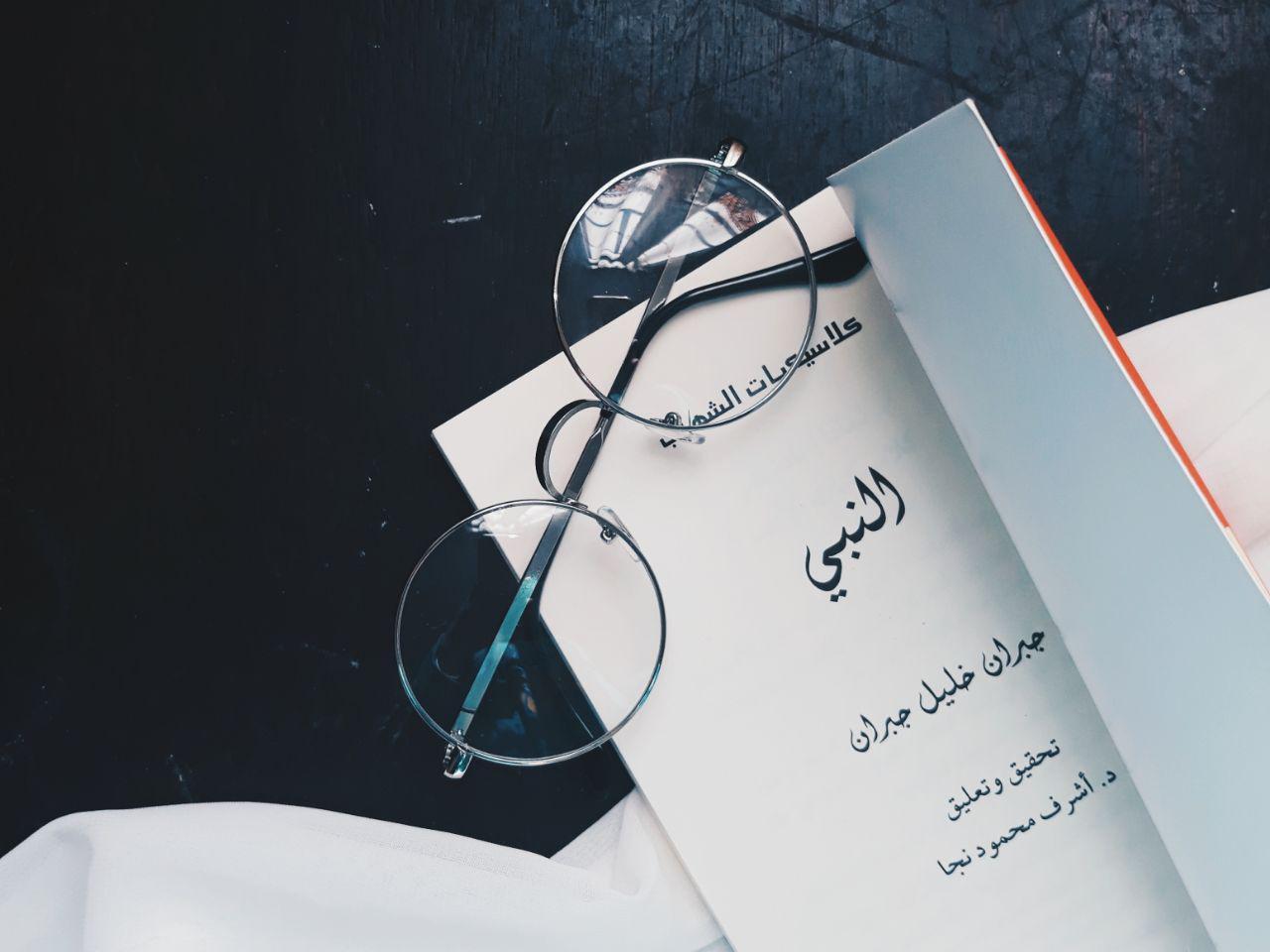مراجعة كتاب النبي لـ جبران خليل جبران Misscpecial